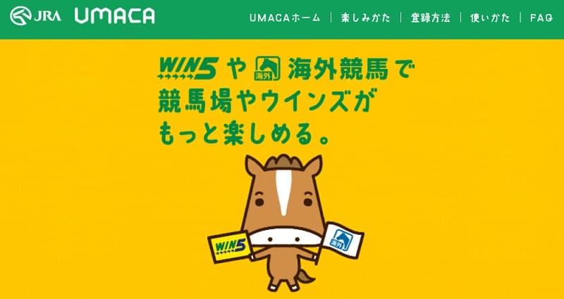 UMACA02